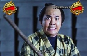 実写リーチ/八兵衛